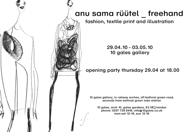 anu samaruutel exhibition