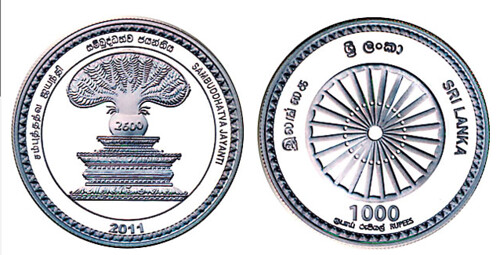 Sri Lanka coin for Sambuddhatva Jayanti