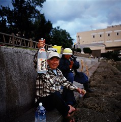 Kanpai (NateVenture) Tags: color 120 6x6 mamiya film japan drunk mediumformat asia published drink kodak rangefinder sake alcohol  mf okinawa mamiya6 orient  epp slides fareast e6 504 rf positives 220 drank expiredfilm awamori natgeo pacifc kodakektachrome100plus colorreversalfilm ryukyuislands 50mmf4 ektachrome100plus nationalgeographictraveler expired102006 e100p