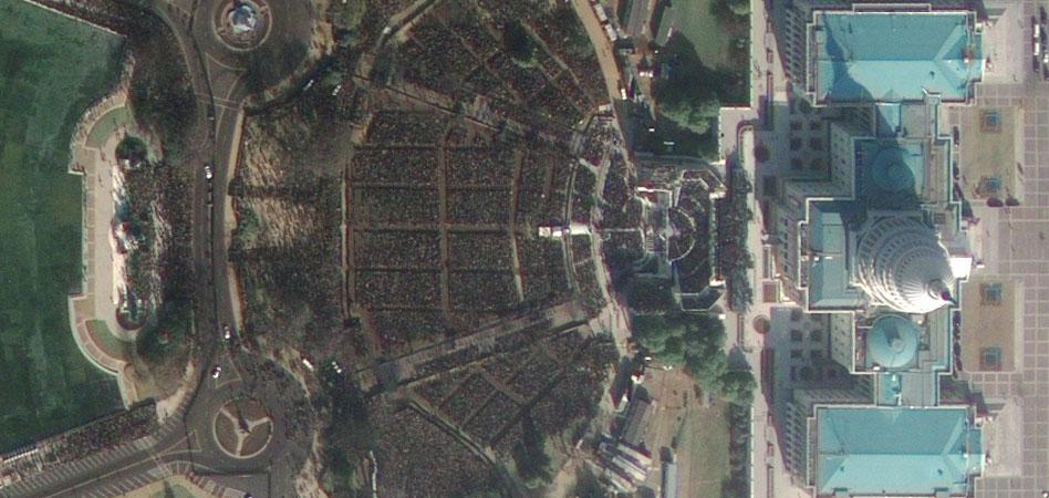 Inauguration view from GeoEye Satellite