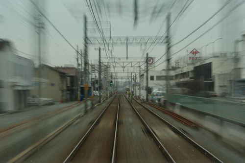 Speed up! the Sanyo Electric Railway