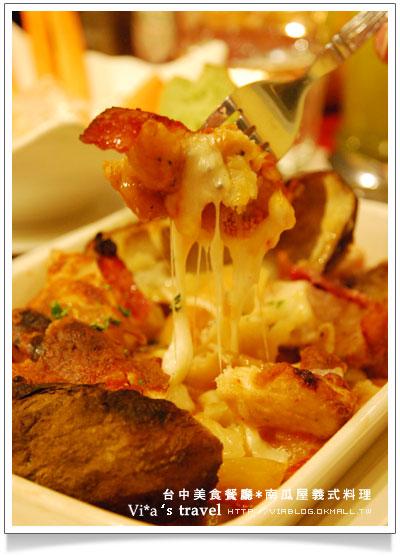 【台中綠園道餐廳】台中餐廳南瓜屋~紐奧良‧義大利餐廳