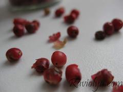 Фото розовый перец