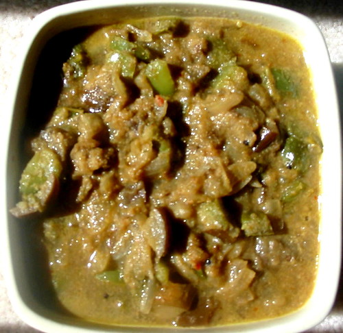 Eggplant & Green Pepper Gojju