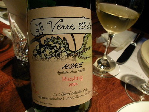 ジェラール・シュレール Le Verre est dans le Fruits 2004