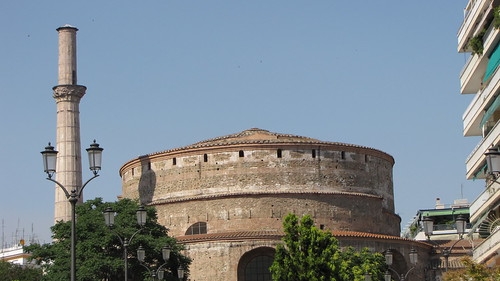 Rotunda of St George