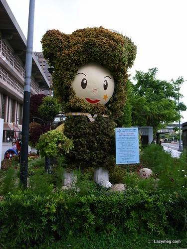 你拍攝的 可愛 在台北車站外。