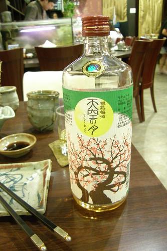 03.梅酒 (1)