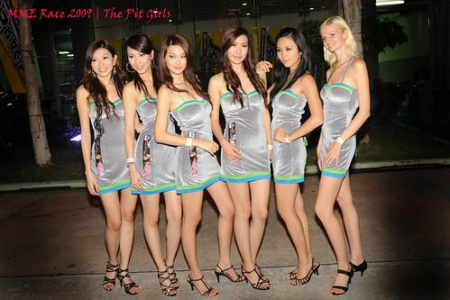 Pitt Girls
