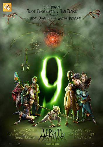 9_poster_Final