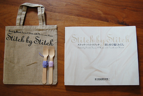Stitch by Stitch Exhibition