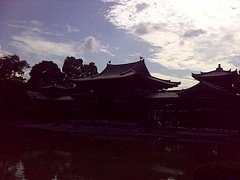 ^73{4962 in Uji (kazunoriwakana) Tags: summer weather japan contextwatcher celltagged geotagged day september friday uji humid exif partlysunny kyotofu lightbreeze cell:mnc=10 cell:mcc=440 iyouit geo:range=100 weather:humidity=moderate weather:type=fewclouds weather:rain=low weather:height=4266 weather:height=761 weather:moonlight=false weather:pressure=low weather:visibility=high weather:type=scatteredclouds weather:coverage=moderate weather:dist=faraway weather:realfeel=warm weather:temp=verywarm weather:feel=verywarm weather:dir=east location:dayhour=8 weather:moonstate=fullmoon weather:pchange=decreasing location:altitude=53 weather:uvmax=moderate location:continent=asia location:island=honsh weather:magnitude=light weather:depth=shallow weather:uv=moderate weather:tstorm=high cell:lac=39105 73{4962 geo:lat=34890016 geo:long=135807605 cell:cellid=160678865 weather:region=neareastcoastofhonshujapan
