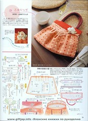 bolsa (Feltro by Angel Tutorial) Tags: modelos modelo bolsa bolsas molde moldes cartamodelli