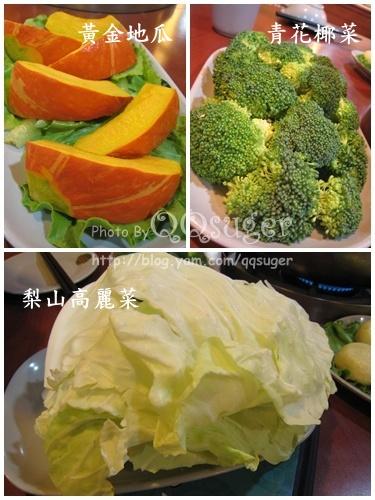 你拍攝的 蔬菜2。