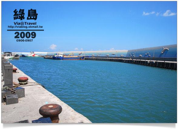 綠島之旅-台東富岡漁港