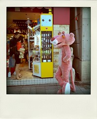 Japan 2006 - 原宿 (5)
