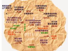 ishot-0901101