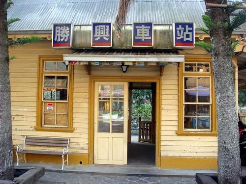 2009_0125@三義勝興火車站-001