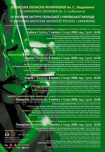 7, 8, 9 лютого 2009 року у Львівській філармонії відбудуться IV Музичні Зустрічі Польської та Української Молоді.