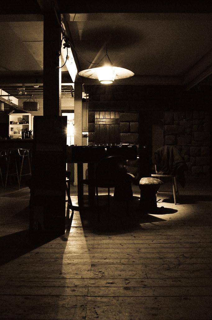 Patio Heater Lamp