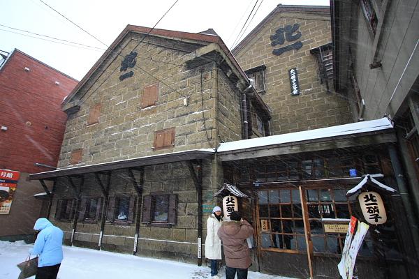 2009北海道-D3-3-歐風煤油燈咖啡_15.JPG