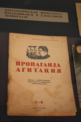 """Одна из книг экспозиции """"Блокадная книга"""""""