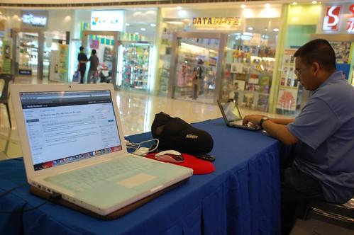SM Marikina Free Wifi Hotspot