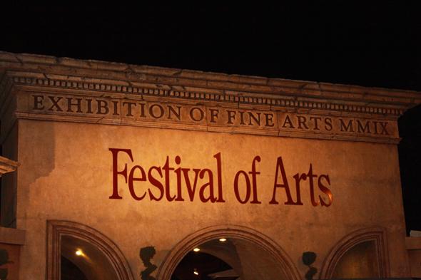 070709_festivalArts