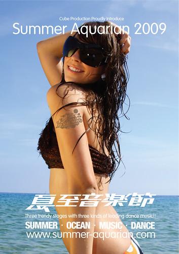 Jetty Sue 拍攝的 SA2009 手冊封面。