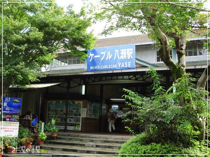 比叡山_09.JPG