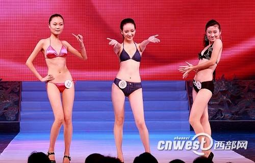 2009年度陕西小姐大赛冠军王舒婷