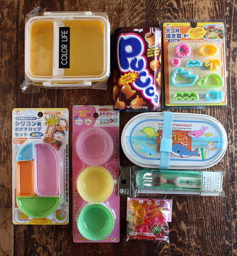 Bento Goodies for HAMO