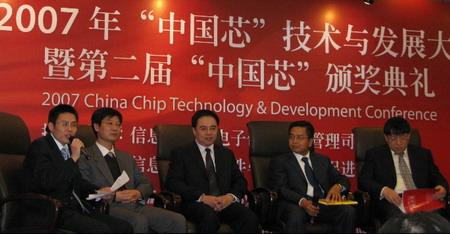 《中國芯之路》圓桌論壇:謝學軍、王匡、譚軍、潘建岳和戴偉民