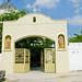 Arco de entrada por Gillermo Prieto