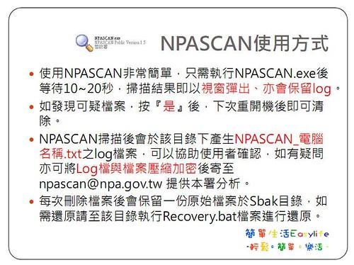 NPASCAN01