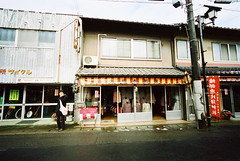 ayabe (troutfactory) Tags: street shops clothingshop bicycleshop  ayabe  kyoto  kansai  japan voigtlander bessal rangefinder 15mm heliar analogue film kodak portra 800