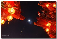 2 days to Full Moon (lh tanG) Tags: moon night temple malaysia kualalumpur latterns  theanhou