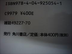 P1180838