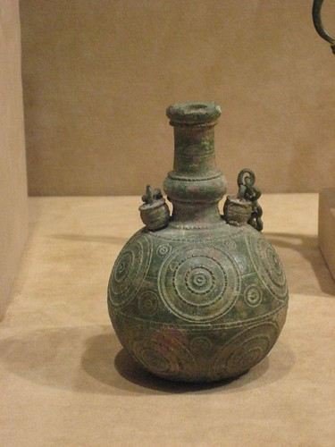 copper-alloy Byzantine Canteen