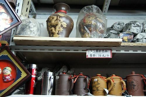 Dragon jars in Wuxi