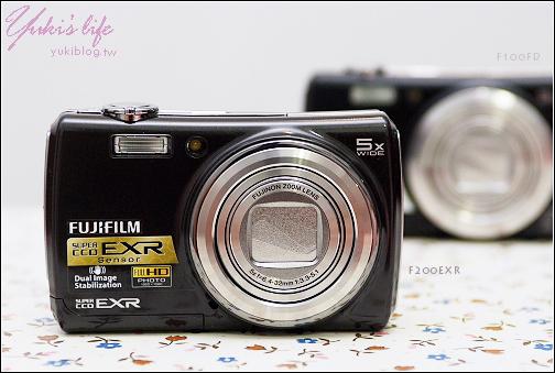 [相機測試]*新機-富士F200EXR  VS  F100fd   (PK賽&測試照)