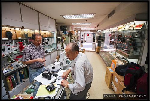 Kinefoto Hong Kong (new lens)