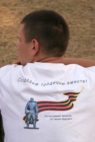 Селигер-2009