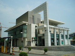 tung chung post office