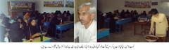kot moman (Daily Rafaqat) Tags: club daily press tasneem sagar rizwan sargodha fedral quraishi rafaqat manister bhalwal sadidi