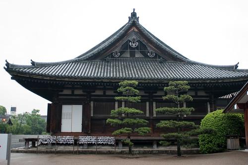 Sanjusanjendo - Kyoto