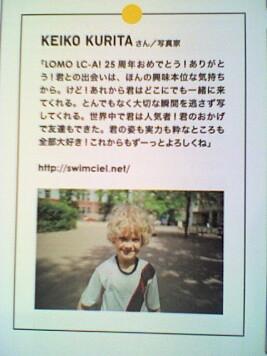 snap_2.JPG