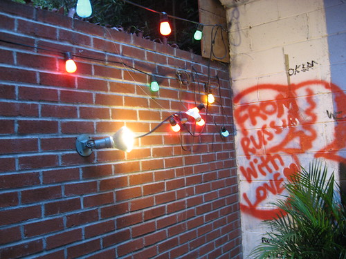 Patio Lights by you.