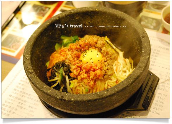 【南投美食餐廳】南投餐廳推薦~朝鮮味韓國料理15