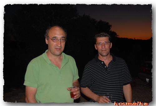 alekos_kostas blog